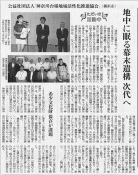 20180929読売新聞.jpg