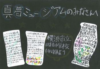 hie-message_1.jpg