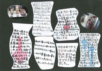 hie-message_4.jpg