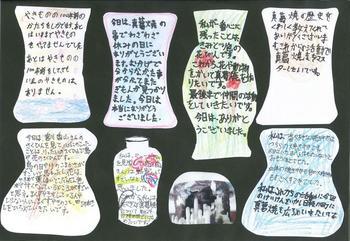 hie-message_6.jpg