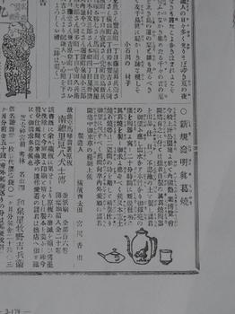 makuzu kozan kanayomi.jpg